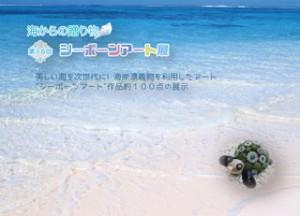 nagisa_postcard_yoko_11