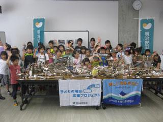 海の環境工作教室_富山